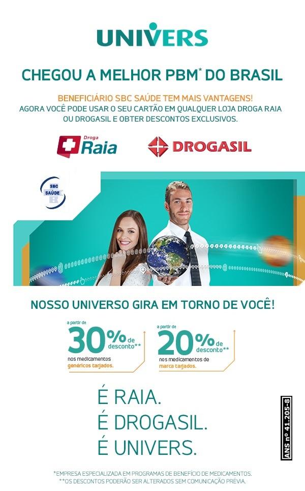 Chegou a melhor PBM do Brasil